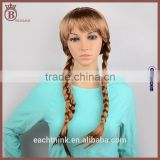 Girls Fashion Natural Brown Twist Braiding Anime Cosplay Daily Wigs