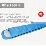 Popular Mummy Sleeping Bag For Outdoor Camping in Wholesale