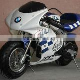 49cc 40km/hour mini gas motorcycle for kids wholesale,kids petrol cars