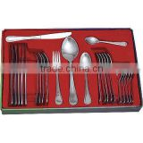kitchan Cutlery Set