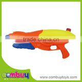 Hot sale summer toy plastic big water guns long distance