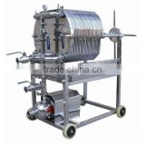 Filter Press / Syrup Press Filter/Sugar Filter Machine