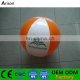 Inflatable white and yellow water ball for promotional gifts