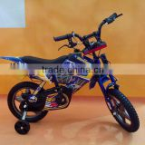 children motorcycle 14 inch dirt bike with water bottle and trainig wheel