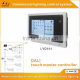 lowest price dali touch light dimmer manufactured in China