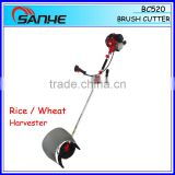 Portable rice harvest paddy cutter/grass trimmer