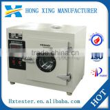 Automatic thermostat cabinet incubator for laboratory