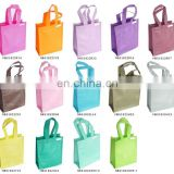 promotional shopping bag cheap non woven fabric shopping bag many colors bag are available