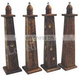 DOMED TOWER WOODEN INCENSE BURNER