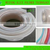 White Braided Reinforced PVC Water Hose