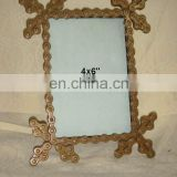 Recycled Bicycle Chain Photo Frame 4x6