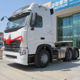 2017 Factory Price Euro 2 SINOTRUK HOWO A7 6*4 Tractor Head
