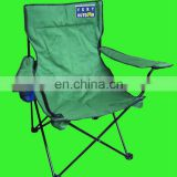 Hot sell steel folding beach chair avaliable with different colour