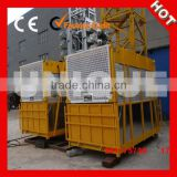 Double Cages SS100/100 Electric Construction Material Hoist