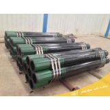 api specification 5ct l80 casing pipe
