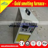 Mini small gold melt equipment