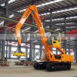 HS50 Grab machinery