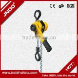 KIXIO 1.5 ton manual chain lever hoist| lever chain block