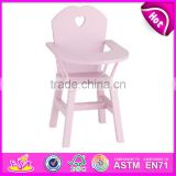 2016 New fashion baby toy wooden high chair for dolls W06B020