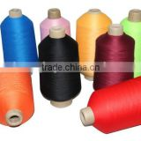 HIGH STRETCH 70D/24F/2 Dyed NYLON 6 YARN FOR SOCKS SWIMWEAR WEBBING WOOLEN SWEATER overlocking stitch TOWEL