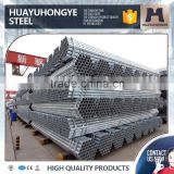 tube 12.5 for all types of scaffold clamps and oil pipeline equipment