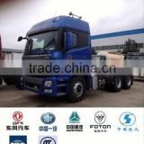 good sale foton semi tractor 6*4, diesel power tractor head