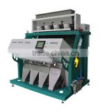 Professional Vision Tea Color Sorting Machine In Hefei