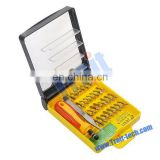 32-in-1 Ratchet Screwdriver Repair Tool Set Kit For PC Mobile PSP XBOX Wii NDS