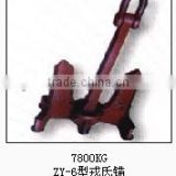 HuBei WuHan Boat anchor marine anchor manufacturers type ZY-6 anchor with CCS , KR , GL , LR , BV , RS certificates