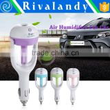 car humidifier Car fragrance humidifier usb ultrasonic aromatherapy nebulizer diffuser scent diffuser