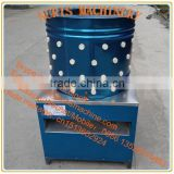 goose plucking machine, poultry plucking machine, feather plucker for poultry