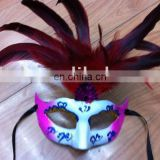 party carnival masquerade feather mask MPM-046