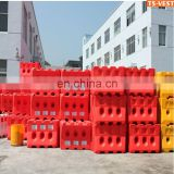 Safety Plastic water horse,Rotomold plastic barrier,plastic road barrier