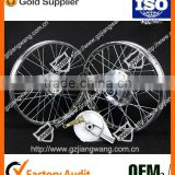 WY125 Motorcycle Parts Aluminum Wheel Rims