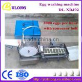 Poultry farm thick brush egg washing/cleaning machine
