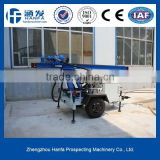 Most economical!CE certification!!Quality ensure!!HF120W trailer mounted water well drilling rig