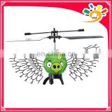 2CH Induction Flying Bird Toys Plastic flying bird