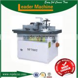 SF700 European Quality CE woodworking shaper spindle moulder
