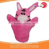 Lowest Price Cotton Material Promotional Bath Mitts Gloves With Packing Bag