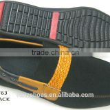 New style rubber shoes with shining material.