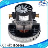High Quality Long Life 1 stage Wet Dry 1200W Air Vacuum Cleaner Industrial Motor(MLGS-B)