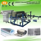 CE ISO Foam Pad Mat Laminating Aluminium Film Production Machine