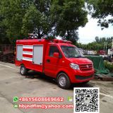 2ton small water tank fire fighting truck price to Peru