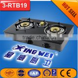 CE certification hot sell glass gas cooker