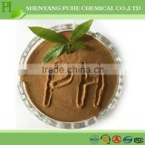 concrete pavers admixture sodium lignosulfonate/SLS powder