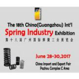 The 18th China(Guangzhou) Int'l Spring Industry Exhibition booth
