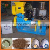 small shrimp animal feed processing machine                                                                         Quality Choice