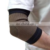 Copper Infused Elbow Support Sleeves