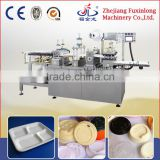 FJL-420S paper cup lid making machine, plastic cover making machine, thermoforming machine small