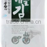 Organic Seasoned Roasted Seaweed Snack / Seafood / Seaweed